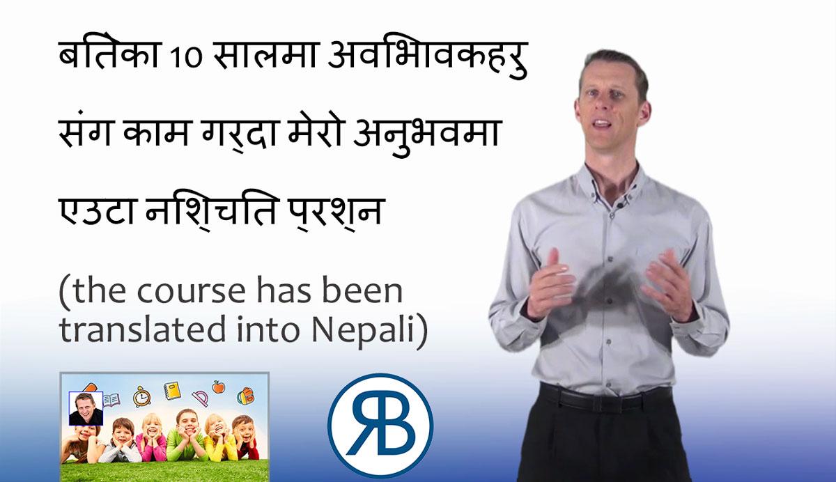 Nepali translation